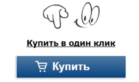 интоксик официальный сайт елены малышевой