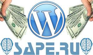 Как правильно продавать ссылки sape, чтобы избежать бан сайта яндексом.