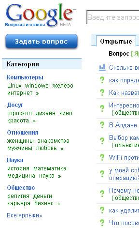 скрин ссылок на категории сайта сервиса ВИО
