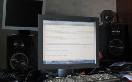 noindex.by рабочее место автора блога Севко Роман Марьянович