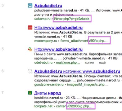 Дорвеи на сайт ставок Свободный быстрая раскрутка сайта Центральная улица (деревня Лаптево)